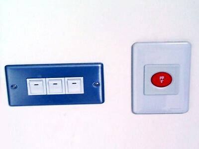 呼叫系統2